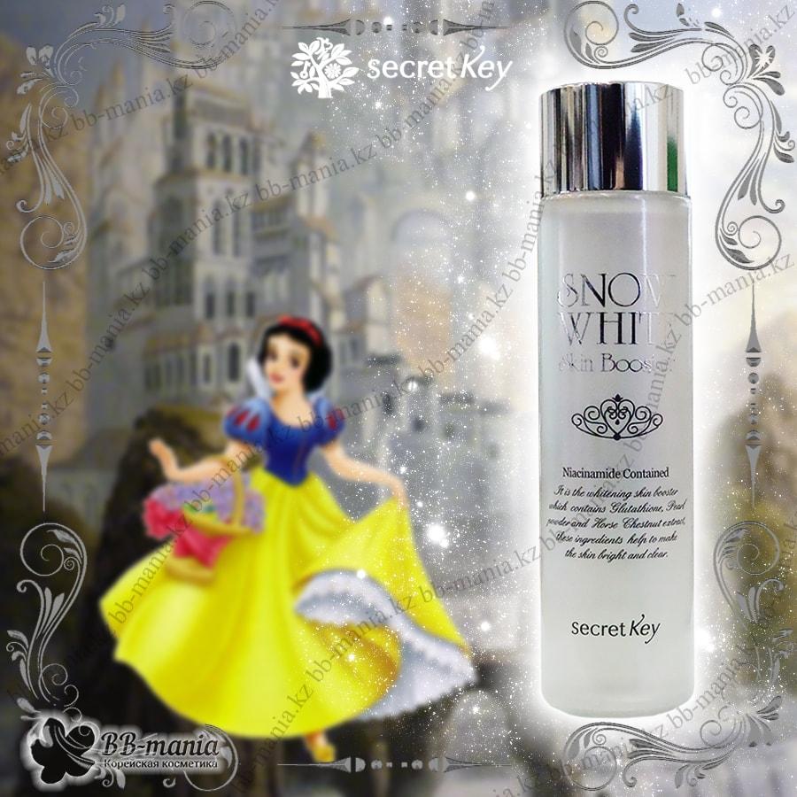 Snow White Booster [Secret Key]