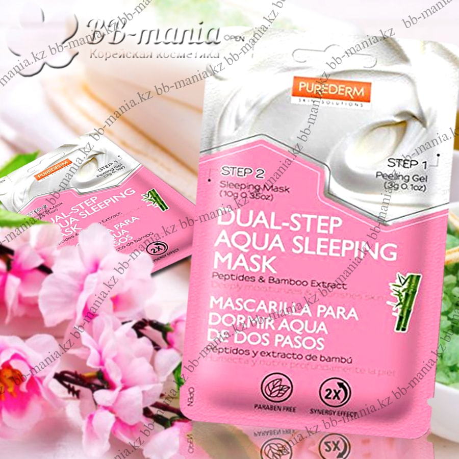 Dual-Step Aqua Sleeping Mask [Purederm]