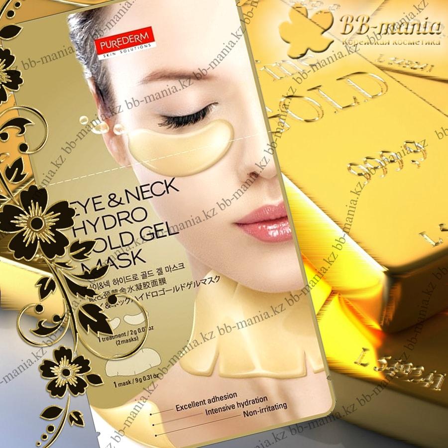 Eye & Neck Hydro Gold Gel Mask [Purederm]