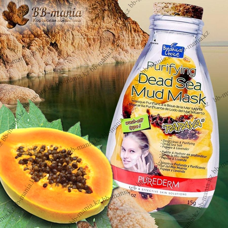 Purifying Dead Sea Mud Mask Papaya [Purederm]