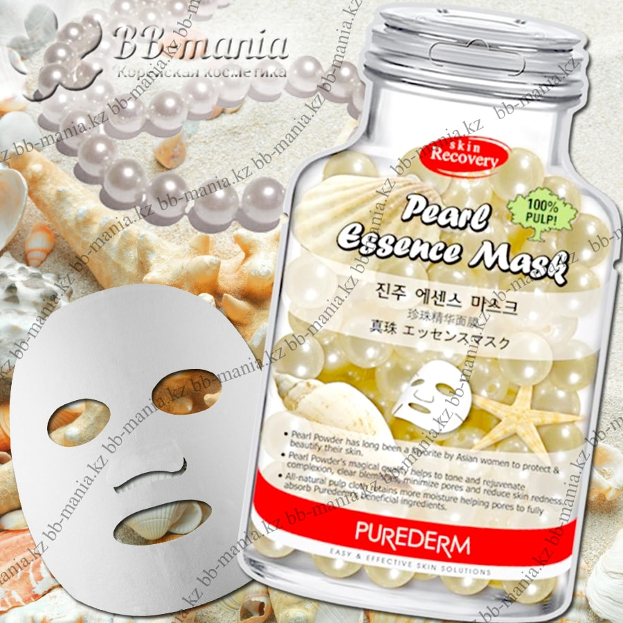 Pearl Essence Mask [Purederm]