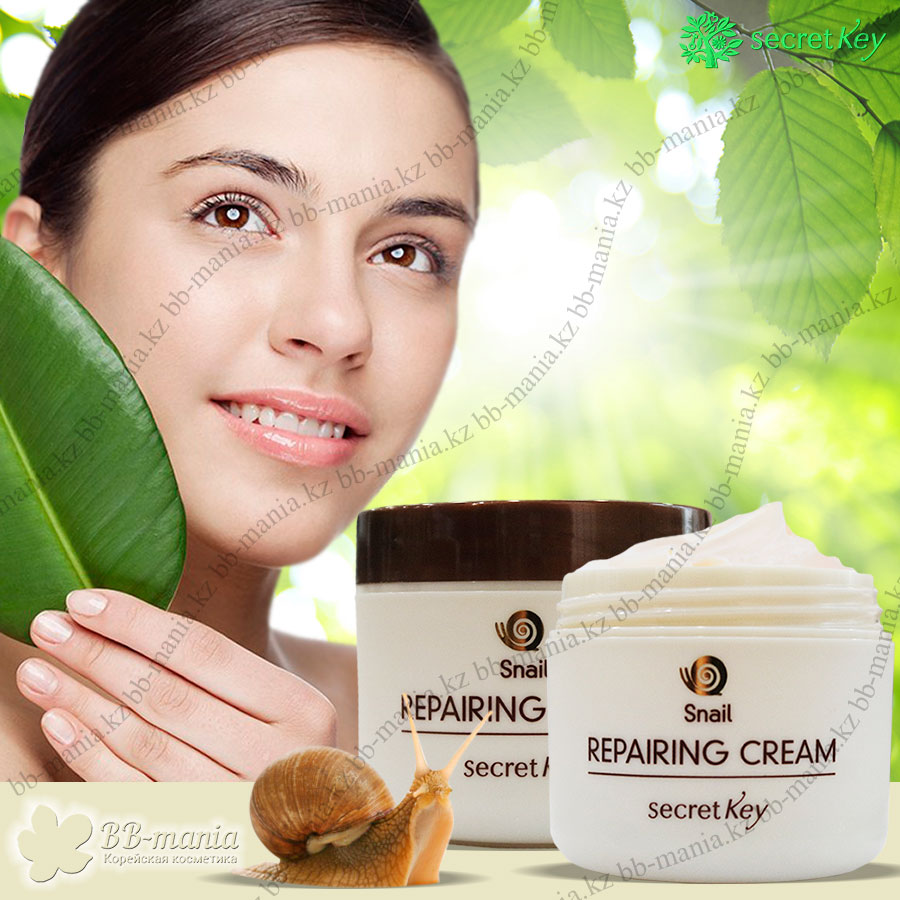 Snail Repairing Cream [Secret Key]