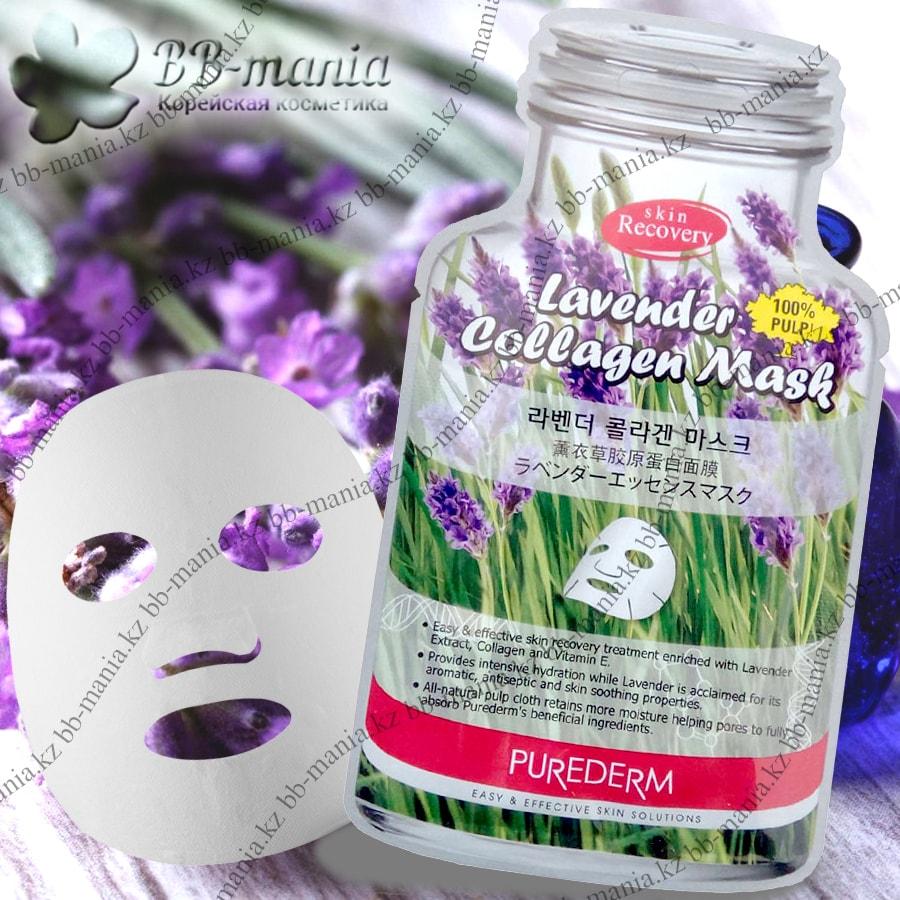 Lavender Collagen Mask [Purederm]