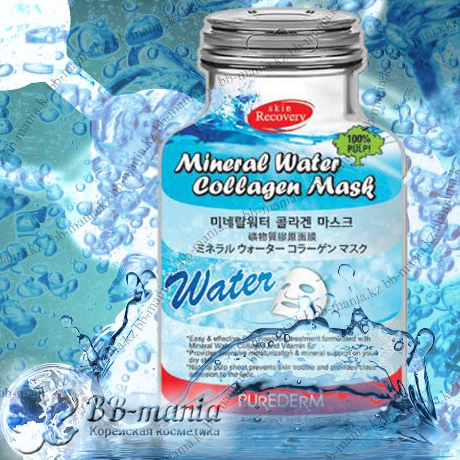 Mineral Water Collagen Mask [Purederm]