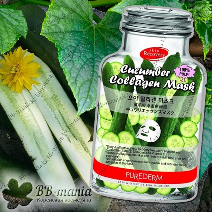 Cucumber Collagen Mask [Purederm]