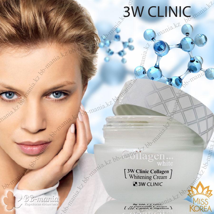 Collagen Whitening Cream [3W CLINIC]