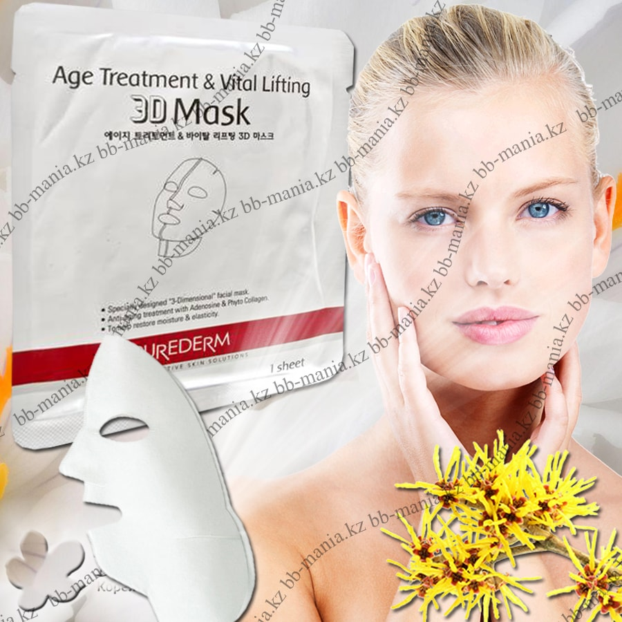 Cell Renewal & Brightening 3D Mask [Purederm]