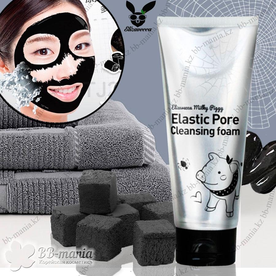 Milky Piggy Elastic Pore Cleansing Foam [Elizavecca]