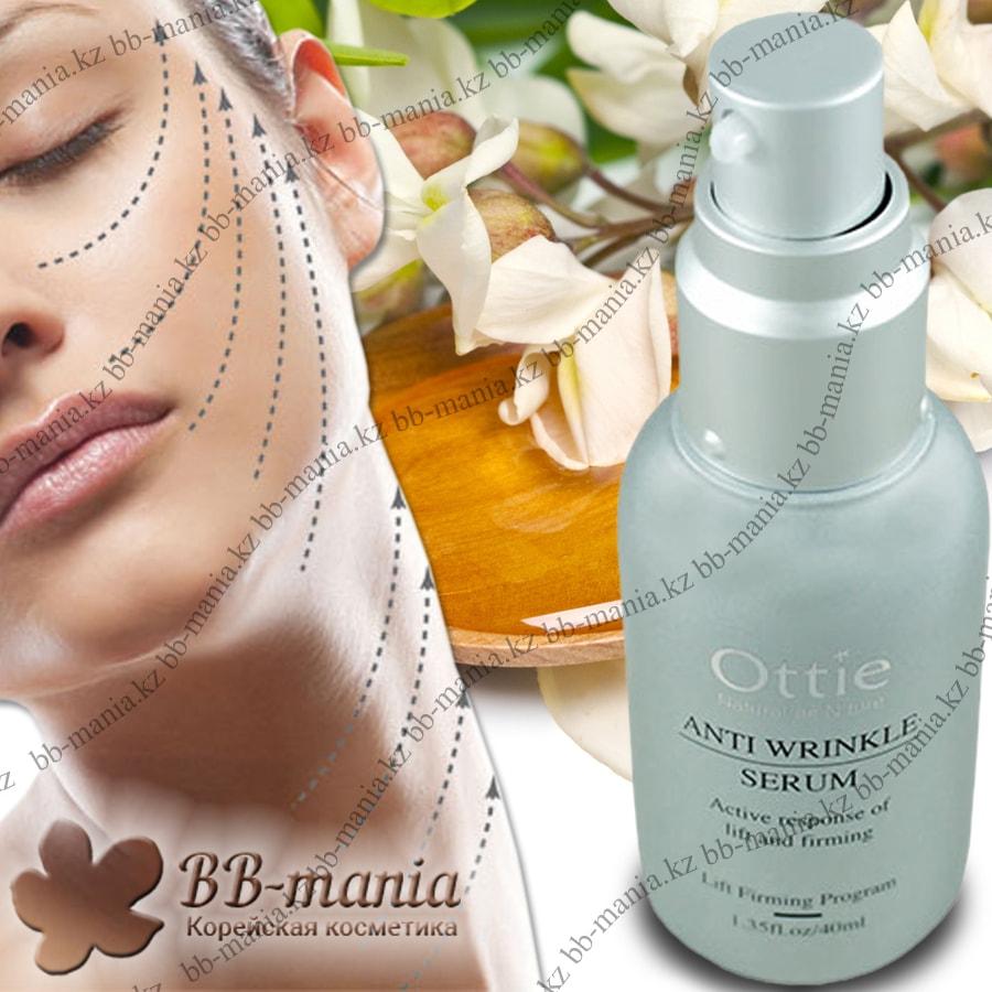 Anti-Wrinkle Serum [Ottie]