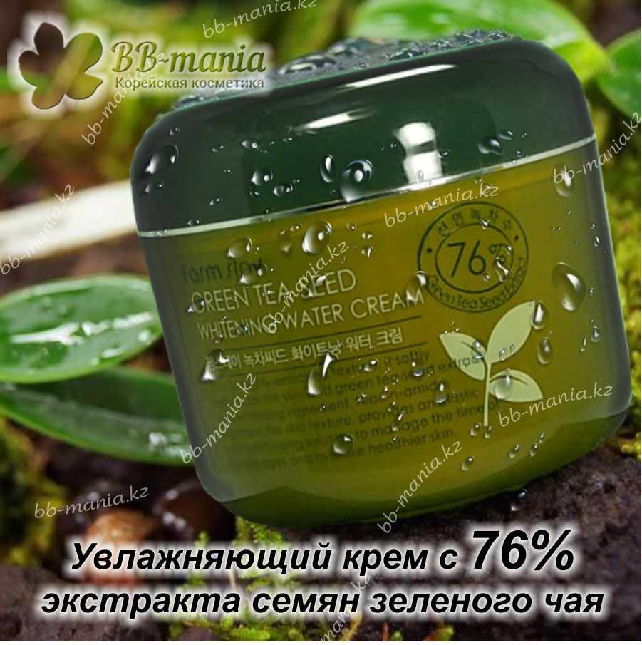 Green Tea Seed Whitening Water Cream [FarmStay]