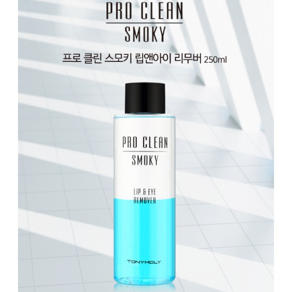 Pro Clean Smoky Lip & Eye Remover [TonyMoly]