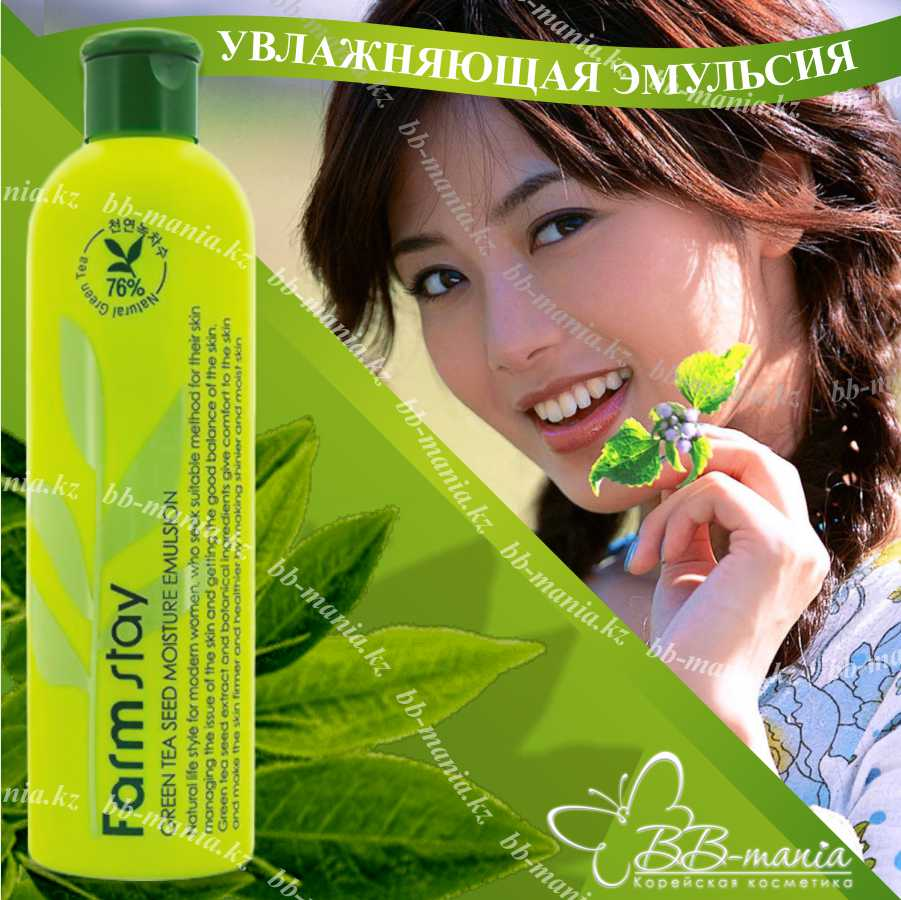Green Tea Moisture Emulsion [Farmstay]