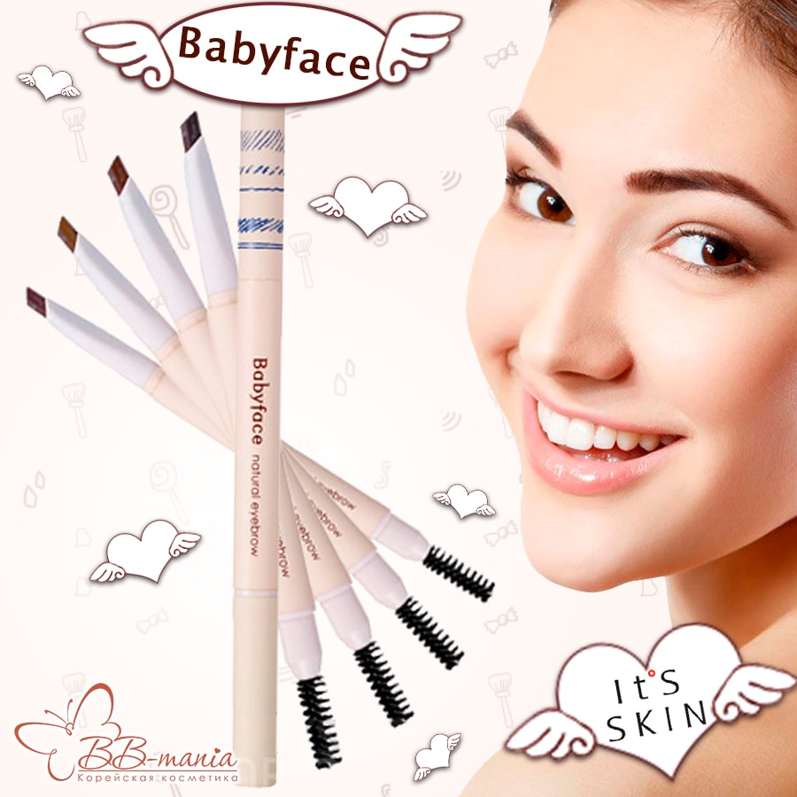 Babyface Natural Eyebrow [It's Skin]