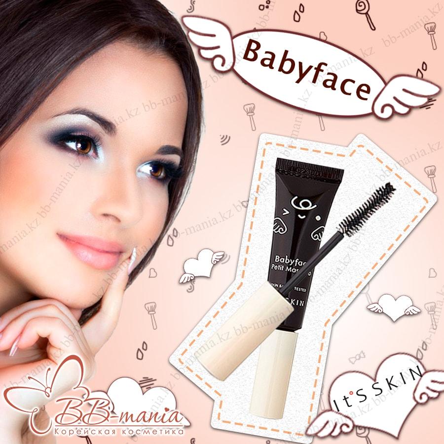 Babyface Petit Mascara [It's Skin]
