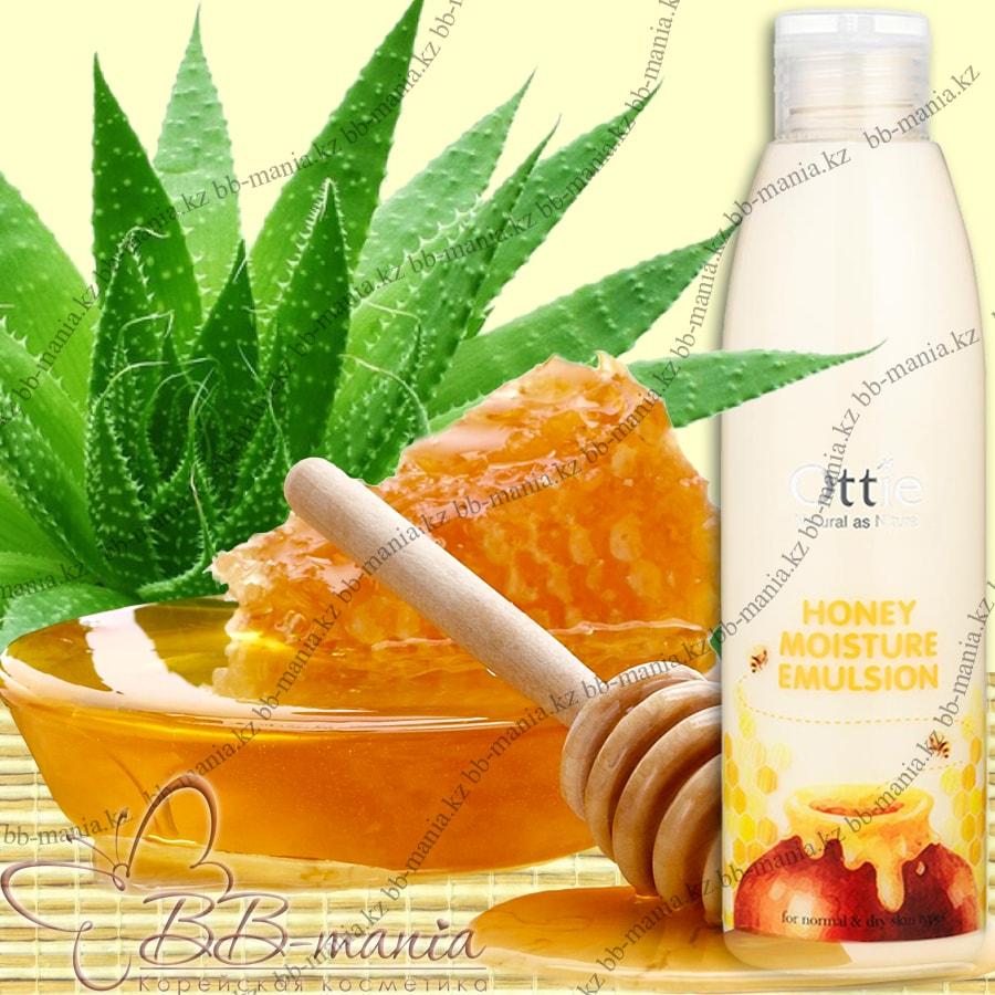 Honey Moisture Emulsion [Ottie]