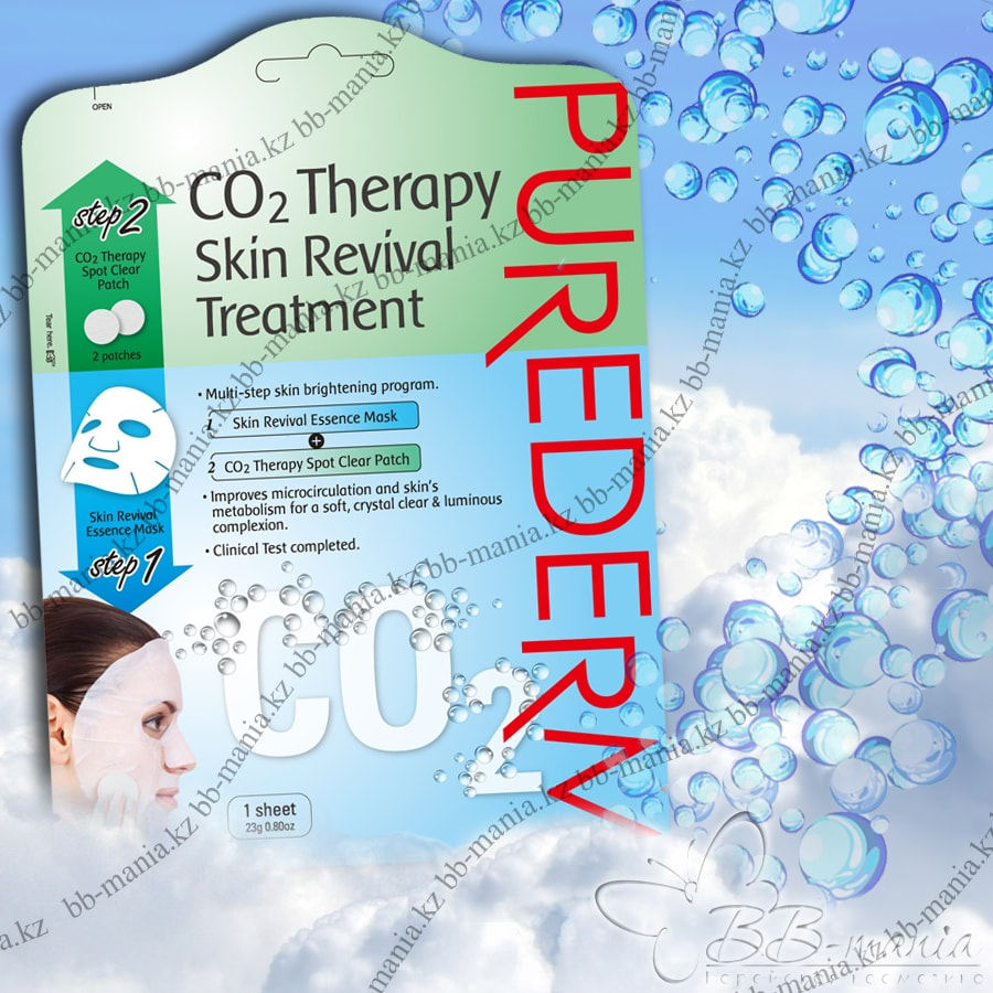 CO2 Therapy Skin Revival Treatment [Purederm]