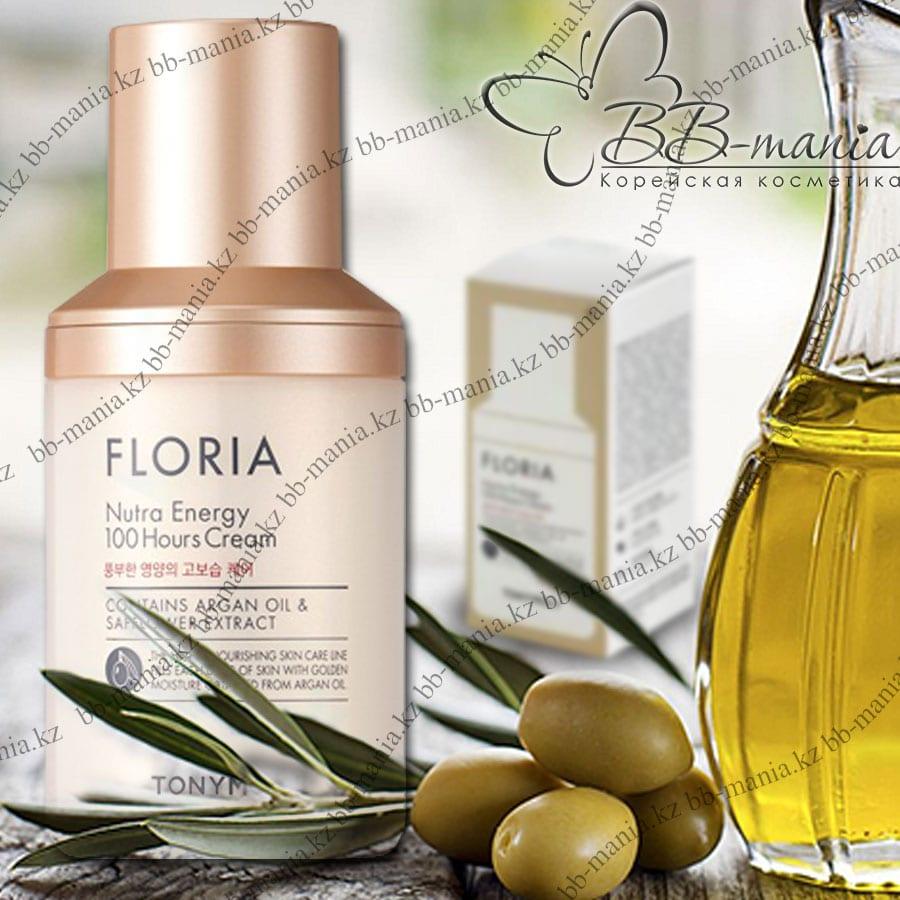 Floria Nutra-Energy 100 Hours Cream [TonyMoly]