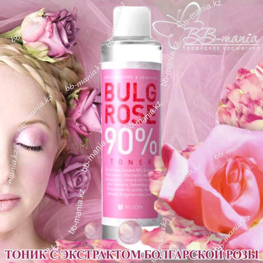 Bulg Rose Toner 90 % [Mizon]