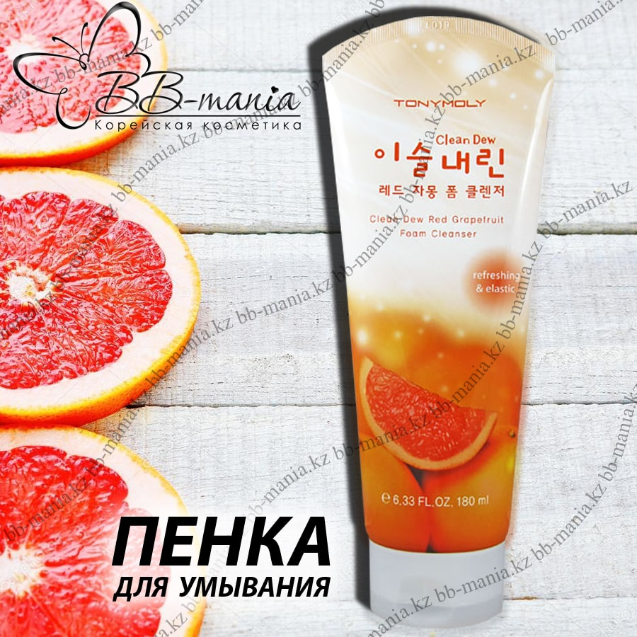 Clean Dew Grapefruit Foam Cleanser [TonyMoly]
