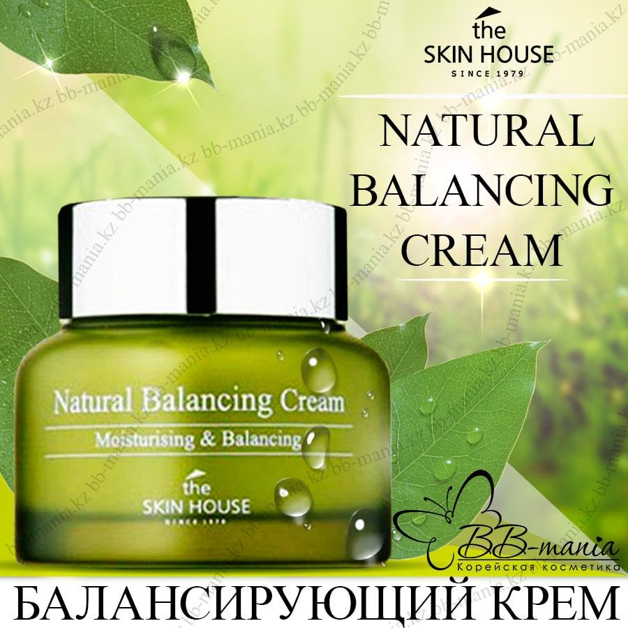Natural Balancing Cream [The Skin House]