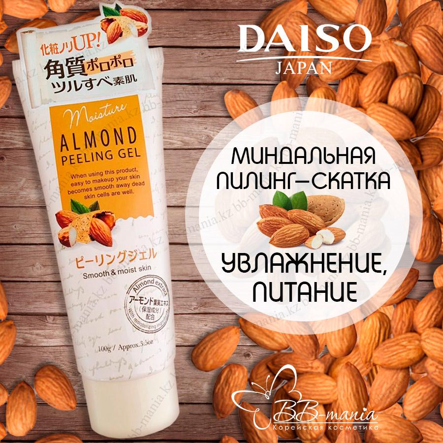 Almond Peeling Gel Moisture [Daiso]