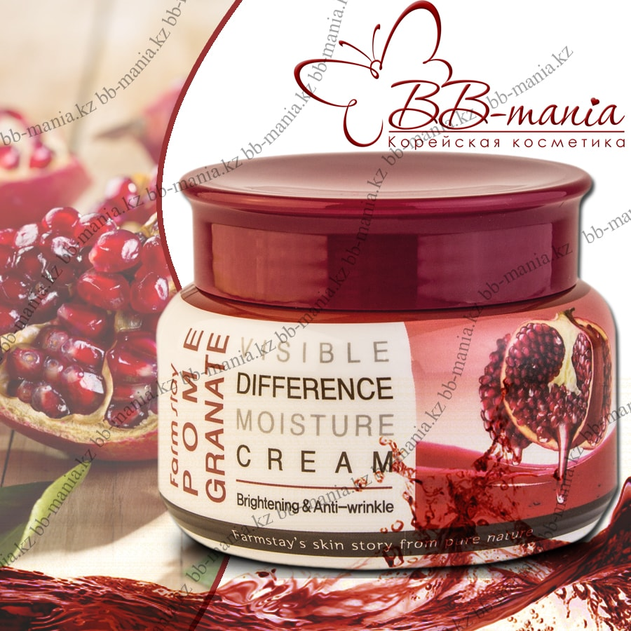 Visible Difference Pomegranate Moisture Cream [FarmStay]