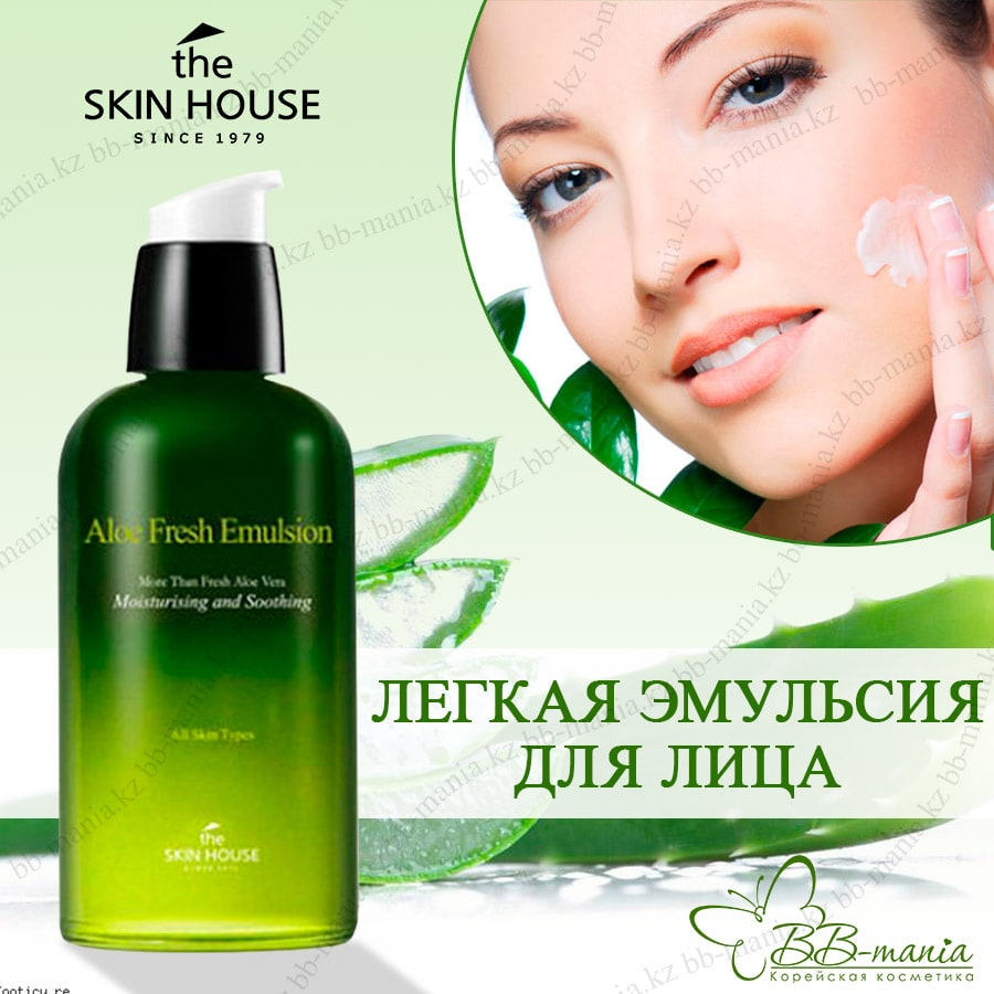 Aloe Fresh Emulsion [The Skin House]