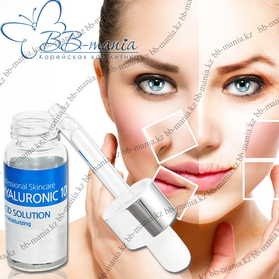 Hyaluronic Acid Solution 100 [Ramosu]