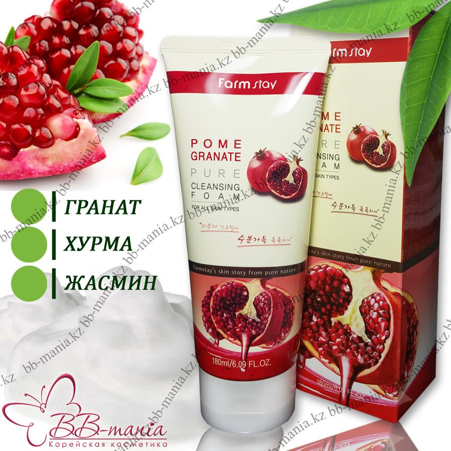 Pomegranate Pure Cleansing Foam [FarmStay]