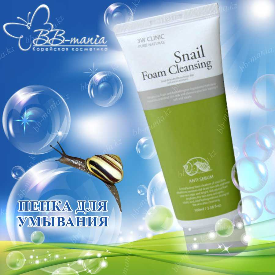Snail Foam Cleansing [3W CLINIC]