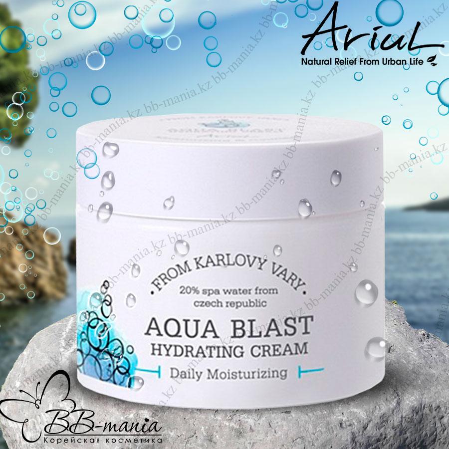 Ariul Aqua Blast Hydrating Cream [JH Corporation]