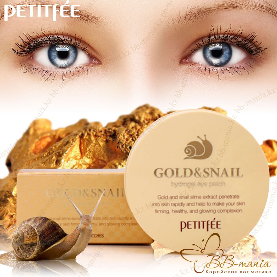 Image result for Petitfee, Gold Hydrogel Eye Patch,