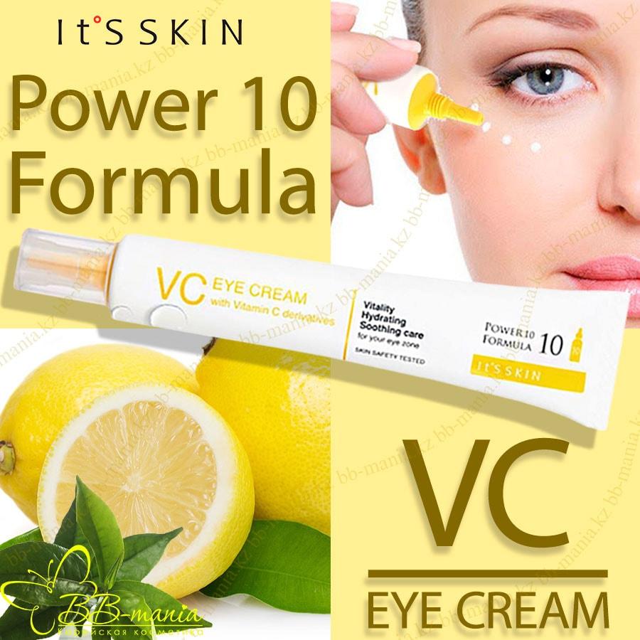 Power 10 Formula VC Eye Cream [It's Skin]