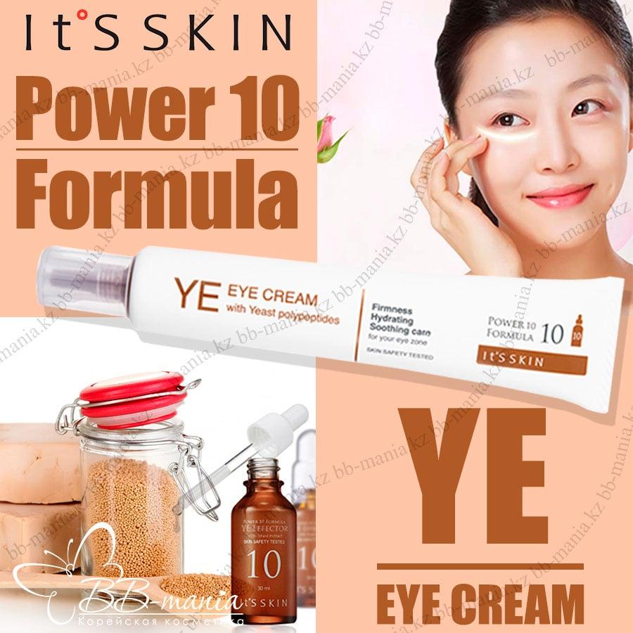 Power 10 Formula YE Eye Cream [It's Skin]