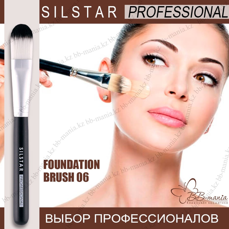 Silstar Professional  Foundation Brush 06 [JH Corporation]