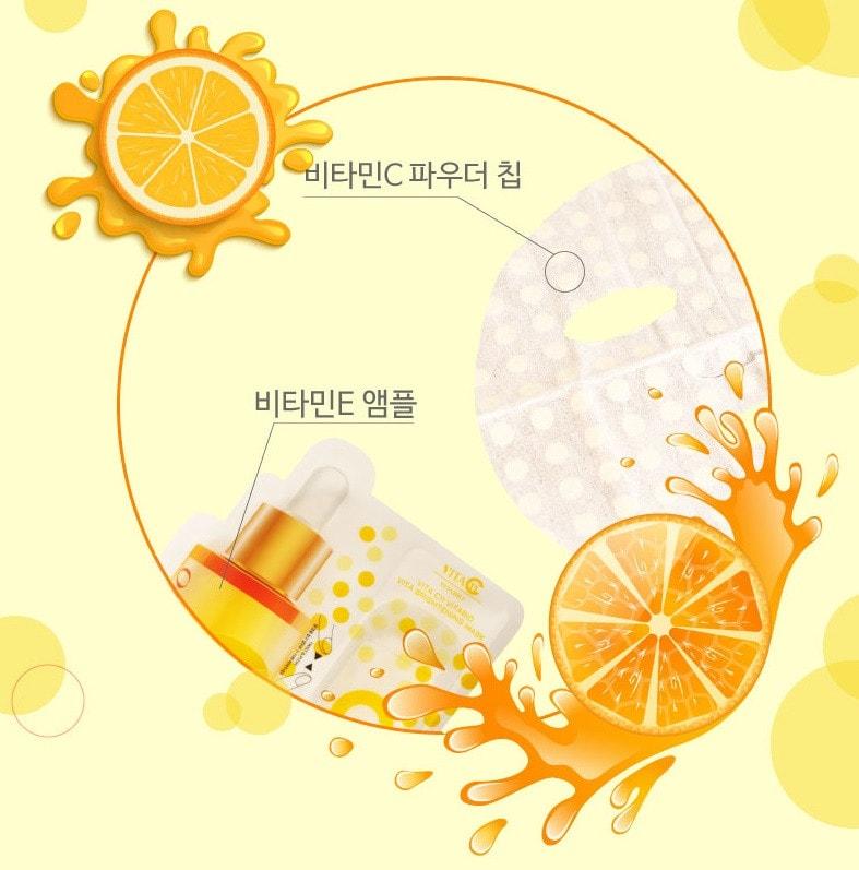 Vita C11 Vitabio Vita Brightening Mask [JH Corporation]