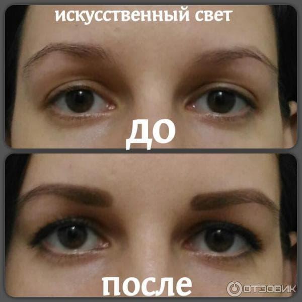 Saemmul Artlook Eyebrow [The Saem]