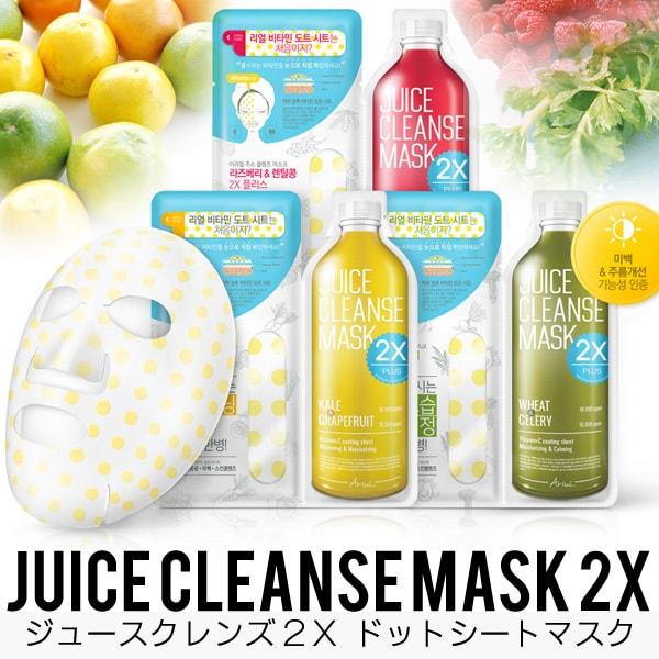 Ariul Juce Cleanse Mask [JH Corporation]