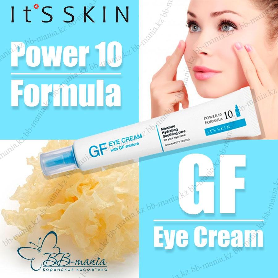 Power 10 Formula GF Eye Cream [It's Skin]
