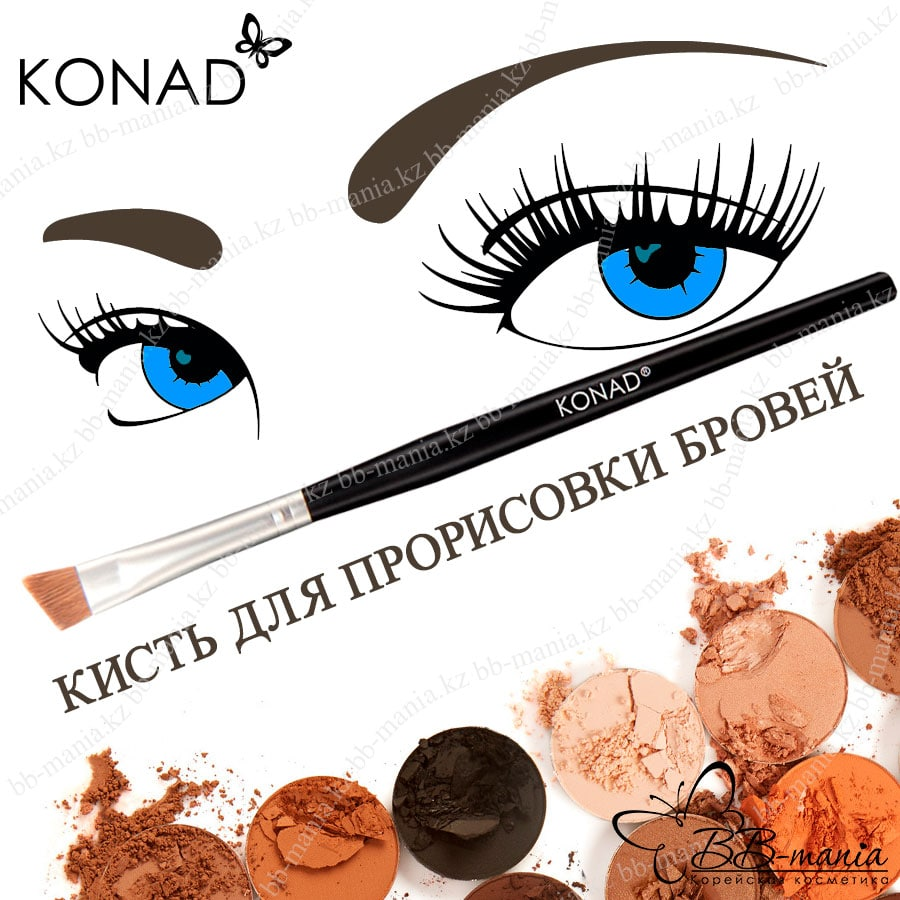 Art Make-up Small angle Brush [Konad]