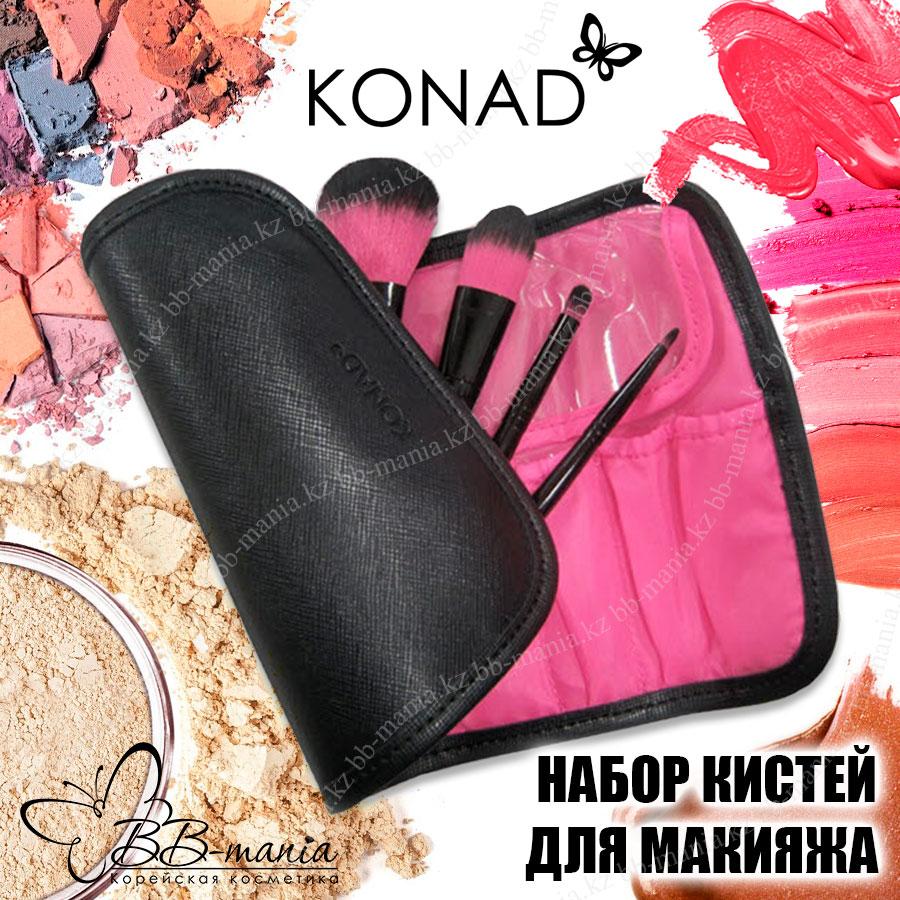 Brush Kit [Konad]