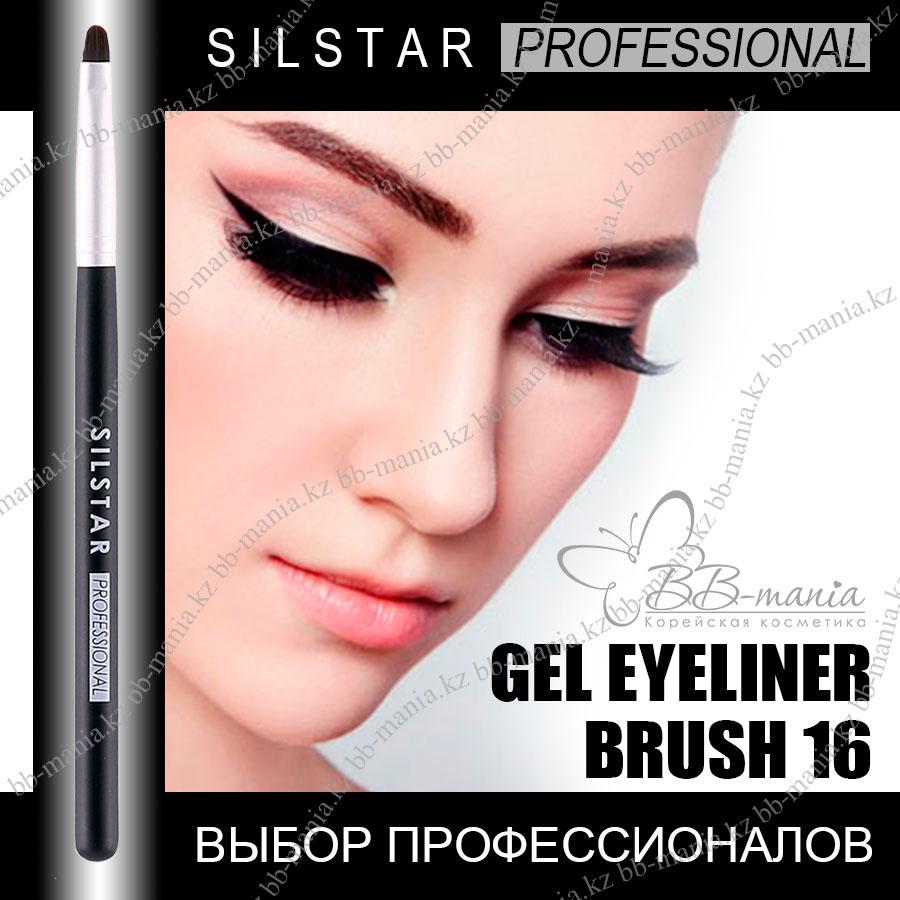 Silstar Professional Gel Eyeliner Brush 16 [JH Corporation]