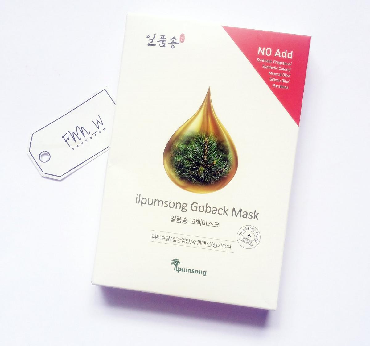 Ilpumsong Goback Mask [JH Corporation]