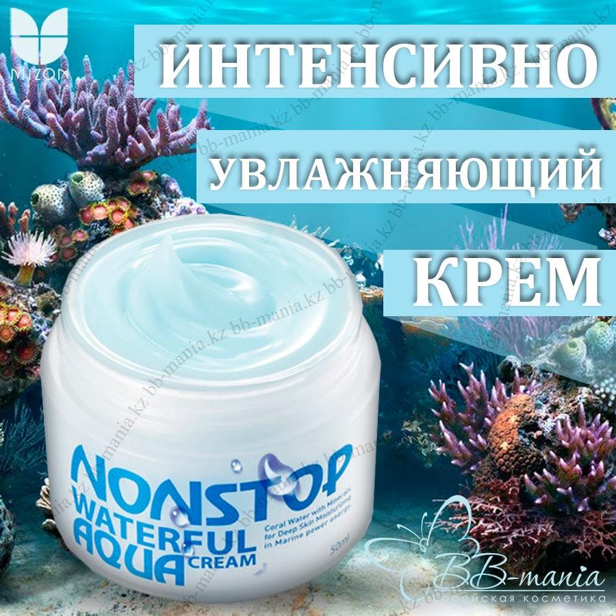 Nonstop Waterful Aqua Cream [Mizon]
