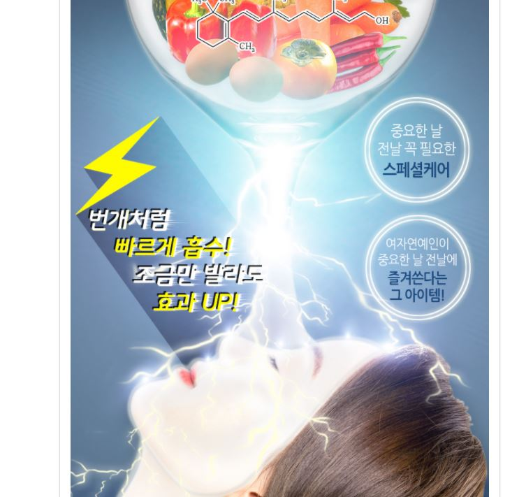 Milky Piggy EGF Retinol Cream [Elizavecca]