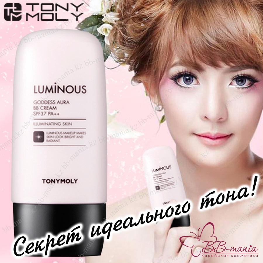 Luminous Goddess Aura BB Cream [TonyMoly]