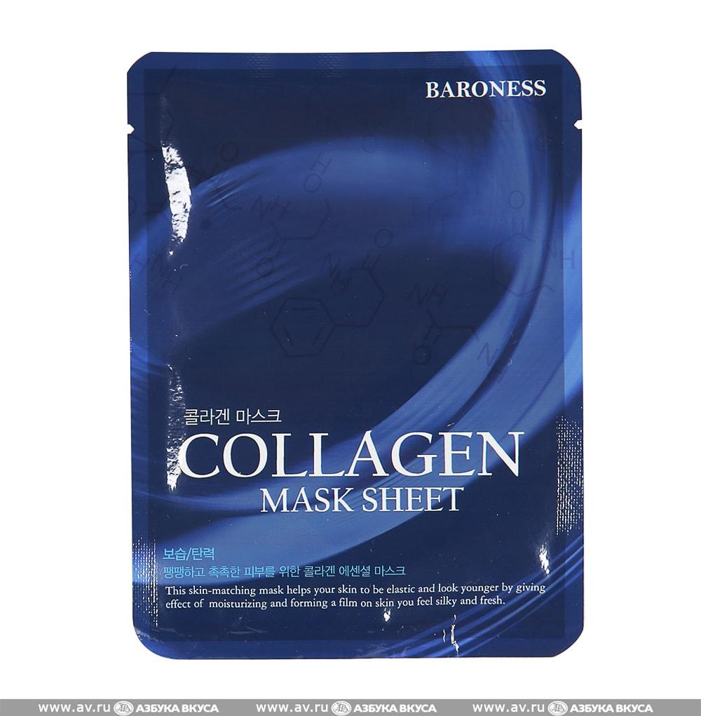 Collagen Mask Sheet [Baroness]