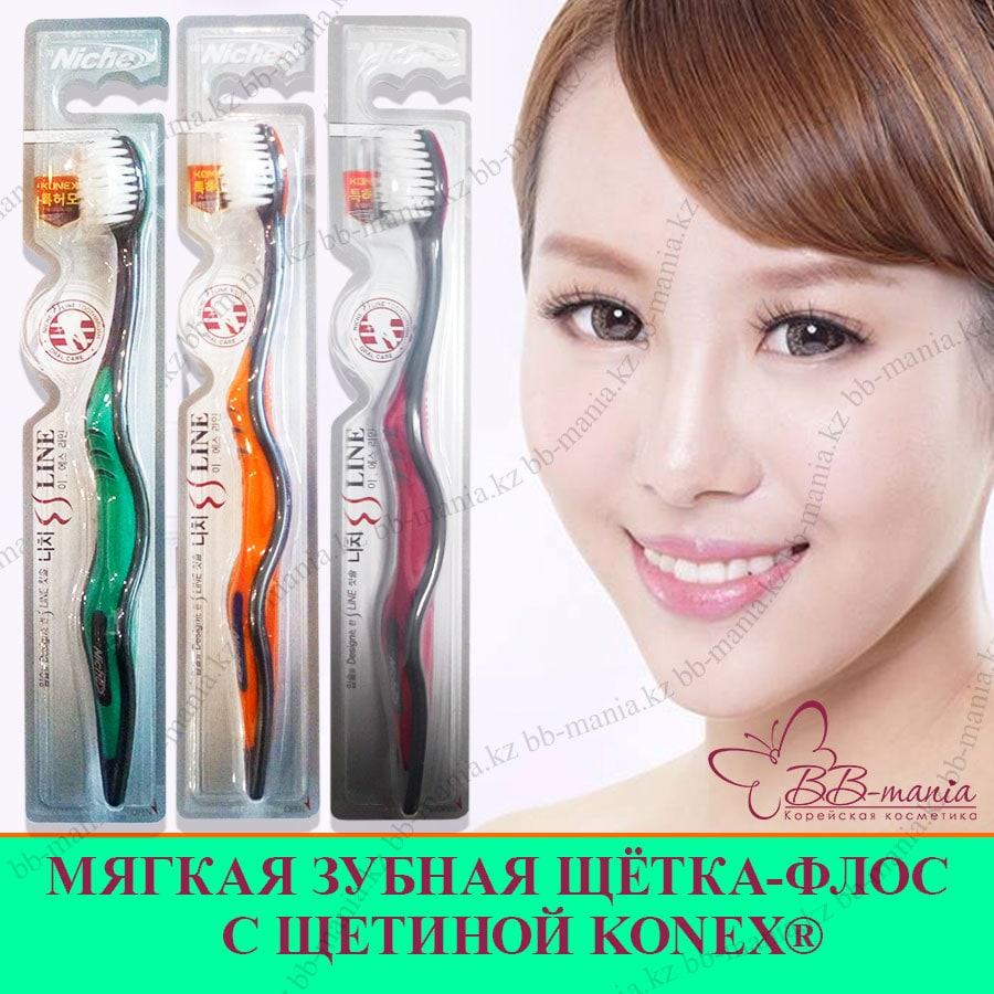 Niche S Line Tooth Brush