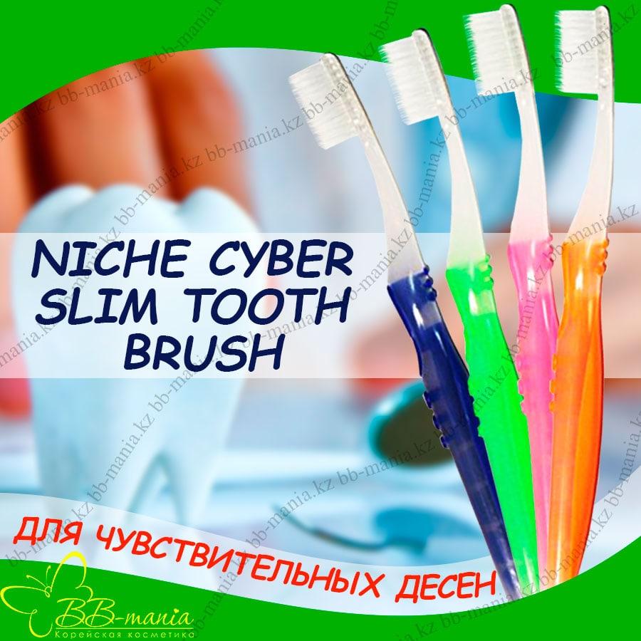 Niche Cyber Slim Toothbrush