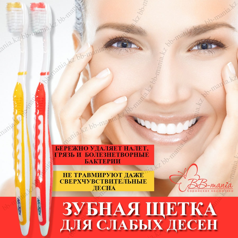 Niche Slim-α Oral Care Toothbrush